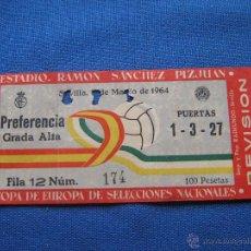 Coleccionismo deportivo: ESTADIO RAMON SANCHEZ PIZJUAN - ENTRADA ESPAÑA REP. IRLANDA - SEVILLA MARZO 1964 - COPA EUROPA . Lote 51099975