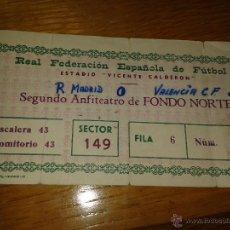 Coleccionismo deportivo: ENTRADA TICKET FINAL COPA GENERALÍSIMO 1979 VALENCIA V REAL MADRID EN MADRID COPA REY CALDERÓN. Lote 51384015