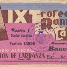 Coleccionismo deportivo: ENTRADA IX TROFEO CARRANZA.FC.BARCELONA-VALENCIA.01/09/1963.. Lote 51558501