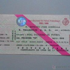 Coleccionismo deportivo: ENTRADA PARTIDO DE FUTBOL REAL VALLADOLID VS. REAL SOCIEDAD. FEBRERO 1994. TDKP5. Lote 51945413