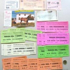Coleccionismo deportivo: LOTE 27 ENTRADAS EQUIPOS EXTREMADURA CACEREÑO PLASENCIA JEREZ ETC FUTBOL ORIGINALES ENTRADA L/12. Lote 51981084