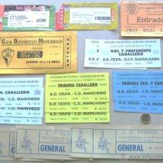 Coleccionismo deportivo: LOTE 18 ENTRADAS CASTILLA LA MANCHA UB CONQUENSE CD GUADALAJARA ETC FUTBOL ORIGINALES ENTRADA L/14 . Lote 51981204