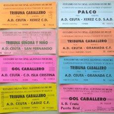 Coleccionismo deportivo: LOTE 24 ENTRADAS FUTBOL VARIOS EQUIPOS ESPAÑOLES ESPAÑA DIFERENTES ORIGINALES ENTRADA L/17 . Lote 51981360