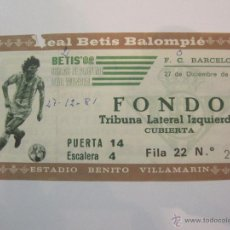 Coleccionismo deportivo: REAL BETIS 2 - FC BARCELONA 0 - ENTRADA - BENITO VILLAMARIN - 27·12·1981 - VER FOTOS - (V-3189). Lote 52122387