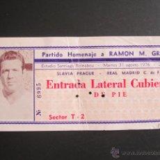 Collectionnisme sportif: ENTRADA DE FÚTBOL REAL MADRID. PARTIDO HOMENAJE A RAMON M. GROSSO. SANTIAGO BERNABEU. 31 AGOSTO 1976. Lote 52475763