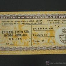 Coleccionismo deportivo: ENTRADA MADRID - LISBOA. PARTIDO SELECCIONES. SANTIAGO BERNABEU. CAMPAÑA NAVIDAD. AÑO 1955. Lote 52485835
