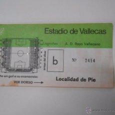 Coleccionismo deportivo: ENTRADA RAYO VALLECANO - LOGROÑES. ESTADIO DE VALLECAS. AÑOS FINALES DE LOS 80. TDKP6. Lote 52735313