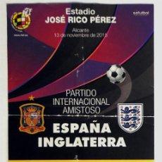 Coleccionismo deportivo: FÚTBOL ENTRADA ENTRENAMIENTO SELECCIÓN ESPAÑA-INGLATERRA ESTADIO HÉRCULES RICO PÉREZ ALICANTE 2015. Lote 52843802