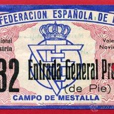 Coleccionismo deportivo: ENTRADA FUTBOL, PARTIDO INTERNACIONAL ESPAÑA AUSTRIA , 1959 , ORIGINAL , EF3660. Lote 52914775