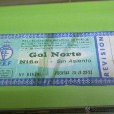 Coleccionismo deportivo: ENTRADA ESPAÑA - REPUBLICA DE IRLANDA 1988. Lote 52919590