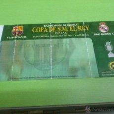 Coleccionismo deportivo: ENTRADA F.C. BARCELONA - REAL MADRID (FINAL COPA DEL REY 2011). Lote 52919677