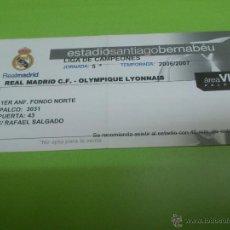 Coleccionismo deportivo: ENTRADA REAL MADRID - OLYMPIQUE DE LYON 2006-2007 (CHAMPIONS LEAGUE) TICKET VIP. Lote 52947070
