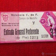 Coleccionismo deportivo: R50 ENTRADA TICKET VALENCIA REAL SOCIEDAD TEMPORADA LIGA 1961 1962. Lote 53309600