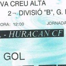 Coleccionismo deportivo: SABADELL-HURACÁN (PARTIDO NO JUGADO ) 3-1-2016. Lote 53567712