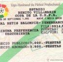 Coleccionismo deportivo: ENTRADA R.BETIS-FENERBAHCE.26/09/1995.UEFA.. Lote 53714707