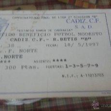 Coleccionismo deportivo: ENTRADA PARTIDO DE FUTBOL CADIZ - BETIS B - ESTADIO RAMON CARRANZA - AÑO 1997. Lote 53750342