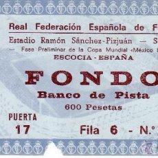 Coleccionismo deportivo: ESTADIO RAMON SANCHEZ PIZJUAN - ENTRADA ESCOCIA ESPAÑA - FASE PREVIA MUNDIAL MEXICO 86 - 27/02/1985. Lote 54600107