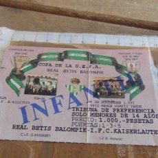 Coleccionismo deportivo: ENTRADA DE FUTBOL BENITO VILLAMARIN COPA DE LA UEFA BETIS KAISERLAUTERN 1995. Lote 54480654