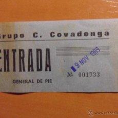 Coleccionismo deportivo: GRUPO C. COVADONGA. ENTRADA GENERAL DE PIEL. 9 DE NOVIEMBRE DE 1969.. Lote 54544984