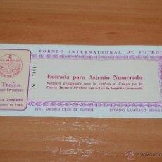 Coleccionismo deportivo: ANTIGUA ENTRADA FUTBOL II TROFEO SANTIAGO BERNABEU JORNADA 3 REAL MADRID BAYERN MUNICH 1980.. Lote 54614241