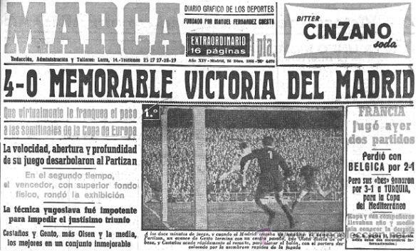 Coleccionismo deportivo: ENTRADA BERNABÉU.CUARTOS DE FINAL 1ª COPA EUROPA. REAL MADRID-PARTIZÁN. 25 Diciembre 1955 (Navidad) - Foto 2 - 54653054