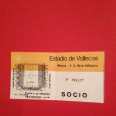 Coleccionismo deportivo: ENTRADA HISTÓRICA: RAYO VALLECANO - MURCIA (1988) PARTIDO DE PROMOCIÓN. COLECCIONISTA. ORIGINAL. Lote 54751923