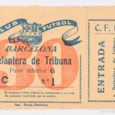 Coleccionismo deportivo: ENTRADA CLUB DE FUTBOL BARCELONA DELANTERA DE TRIBUNA. Lote 56000065