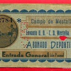 Coleccionismo deportivo: ENTRADA FUTBOL VALENCIA CF. ANTIGUA , LEVANTE MESTALLA , ORIGINAL , EF3695. Lote 56235953