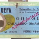 Coleccionismo deportivo: ENTRADA FUTBOL: EST. BENITO VILLAMARIN. UEFA. 19 SEPTIEMBRE 1984. BETIS-UNIVERSIDAD CRAIOVA. RUMANIA. Lote 56531684
