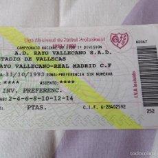 Collectionnisme sportif: ENTRADA DE FUTBOL PARTIDO RAYO VALLECANO-R.MADRID TEMPORADA 1993/94. Lote 56562033