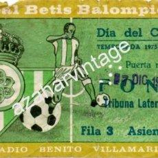Coleccionismo deportivo: ESTADIO BENITO VILLAMARIN - ENTRADA REAL BETIS - ATLETICO DE MADRID - 7 DE DICIEMBRE DE 1975. Lote 56798471