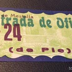 Coleccionismo deportivo: ENTRADA DEL PARTIDO INTERNACIONAL VALENCIA C.F. AS NANCY 1 JUNIO 1952 MESTALLA. Lote 56904790