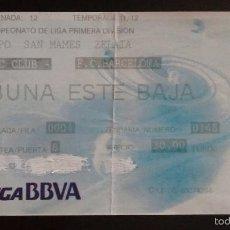 Coleccionismo deportivo: ENTRADA ATHLETIC CLUB BILBAO VS FC BARCELONA. Lote 56928668