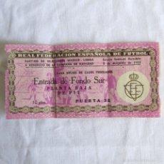 Coleccionismo deportivo: ENTRADA ESTADIO SANTIAGO BERNABEU SELECCIONES MADRID LISBOA 8 DE DICIEMBRE DE 1955. Lote 57630928