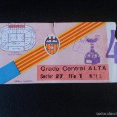 Coleccionismo deportivo: ENTRADA DE FUTBOL DEL ESTADIO LUIS CASANOVA --- VALENCIA. Lote 57935323