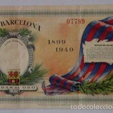 Coleccionismo deportivo: ENTRADA DEL C.F. BARCELONA DEL AÑO 1949. Lote 58021665