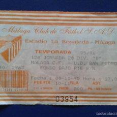 Coleccionismo deportivo: ENTRADA ESTADIO LA ROSALEDA MALAGA CLUB DE FUTBOL TEMPORADA 95 96 1995 1996 MALAGA - SAN PEDRO. Lote 213646345