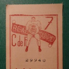 Coleccionismo deportivo: REAL MADRID - CUPÓN / ENTRADA SOCIO MES 7 - JULIO 1955 -. Lote 58346679