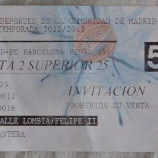 Coleccionismo deportivo: R. MADRID. CAMPEÓN DE LIGA DE BALONCESTO 2012-2013. 5º PARTIDO PLAYOFF EN PALACIO DEPORTES. ENTRADA. Lote 60278175