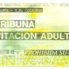 Coleccionismo deportivo: ENTRADA-INVITACION DE FUTBOL - PARTIDO SALAMANCA-LOGROÑES - ESTADIO HELMANTICO - 19 DE FEBRERO 2012. Lote 61575672