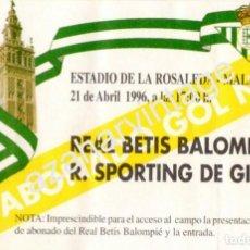 Coleccionismo deportivo: ESTADIO LA ROSALEDA, MALAGA, 1996, ENTRADA PARTIDO REAL BETIS - SPORTING DE GIJON. Lote 61847552