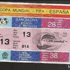 Coleccionismo deportivo: COPA MUNDIAL FIFA - ESPAÑA 82 - ESTADIO FC BARCELONA. Lote 61857320