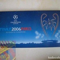Coleccionismo deportivo: FC BARCELONA BARÇA TICKET ENTRADA FINAL CHAMPIONS LEAGUE PARIS 2006 VIP LIMITED EDITION. Lote 62228044
