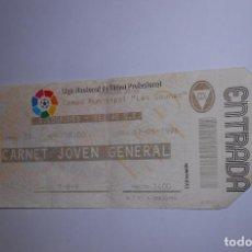 Coleccionismo deportivo: ENTRADA PARTIDO DE FUTBOL LOGROÑES SESTAO. LAS GAUNAS. TEMPORADA 95/96. 12 MAYO 1996. TDKP8. Lote 62736136