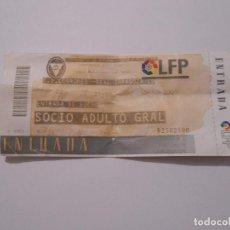 Coleccionismo deportivo: ENTRADA PARTIDO DE LIGA FUTBOL LAS GAUNAS. LOGROÑES REAL ZARAGOZA 10 OCTUBRE 2001. TDKP8. Lote 62747072