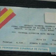 Coleccionismo deportivo: -ENTRADA FUTBOL : FINAL DE LA COPA DEL REY 1994 : REAL ZARAGOZA - CELTA DE VIGO. Lote 63924855