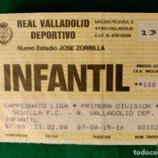 Coleccionismo deportivo: ENTRADA INFANTIL DE FUTBOL - PARTIDO REAL VALLADOLID-SEVILLA - ESTADIO ZORRILLA - 21 FEBRERO 1988. Lote 65741082