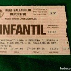 Coleccionismo deportivo: ENTRADA INFANTIL DE FUTBOL - PARTIDO REAL VALLADOLID-CELTA - ESTADIO ZORRILLA - 10 ABRIL 1988. Lote 65741210