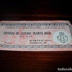 Coleccionismo deportivo: ENTRADA ESTADIO SANTIAGO BERNABEU SELECCIONES MADRID LISBOA 8 DE DICIEMBRE DE 1955. Lote 67288737