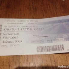 Coleccionismo deportivo: R1005 ENTRADA TICKET REAL MADRID CASTILLA BARAKALDO BARACALDO LIGA TEMPORADA 2015 2016. Lote 67540893